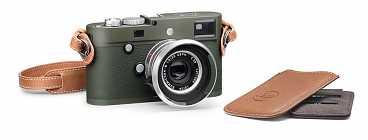 Ny specialdesignad Leica M-P Safari